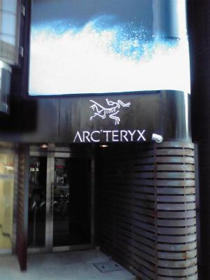 Arcterix